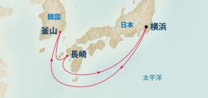 気軽にショートクルーズ 長崎と韓国 6日間