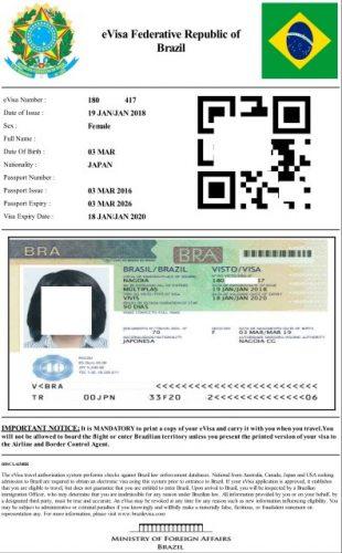 グラマラスヴォヤージュお勧め、ブラジル政府はオーストラリア、日本国籍保持者に対し、ビジタービザ取得の簡素化としてE-visa(オンラインサービス)システムの導入を開始しました。日本は2018年1月11日より受付開始予定となっております。代行申請(発行)に掛かる弊社手数料は1件15,000円、ビザ有効期限は最長2年間とのこと。ブラジル旅、リオデジャネイロ旅行,イグアス旅行の行き方,予算,費用は無料見積もりに自信の名古屋のオーダーメイド専門旅行会社グラージュへ