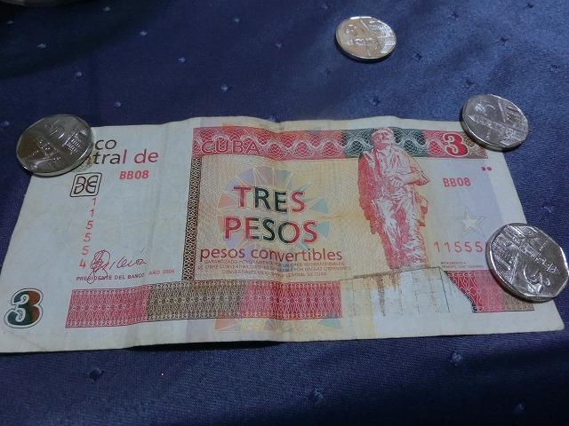 キューバ紙幣には英雄チェ・ゲバラの姿が