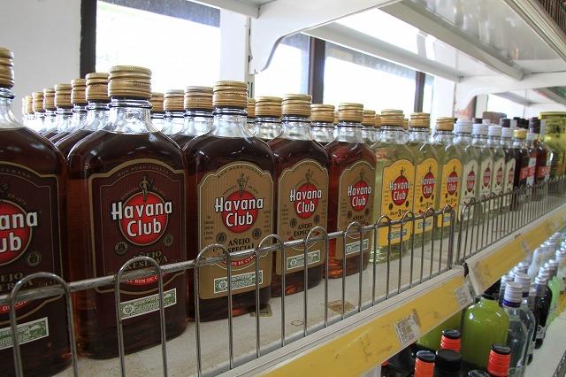 ラム酒と言えばハバナクラブがキューバ唯一のメーカー