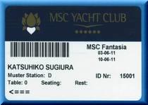 豪華客船クルーズカードのサンプル