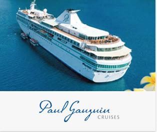 ポール・ゴーギャン・クルーズは南太平洋タヒチをオールインクルーシブで最高の休暇が魅力
